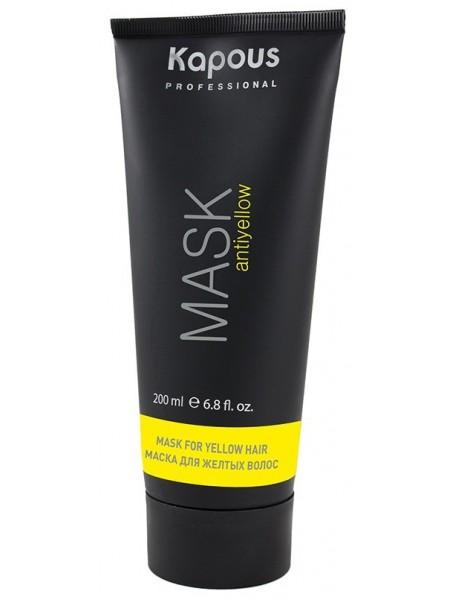 Маска для волос Анти-желтая «Antiyellow» 200 мл STUDIO