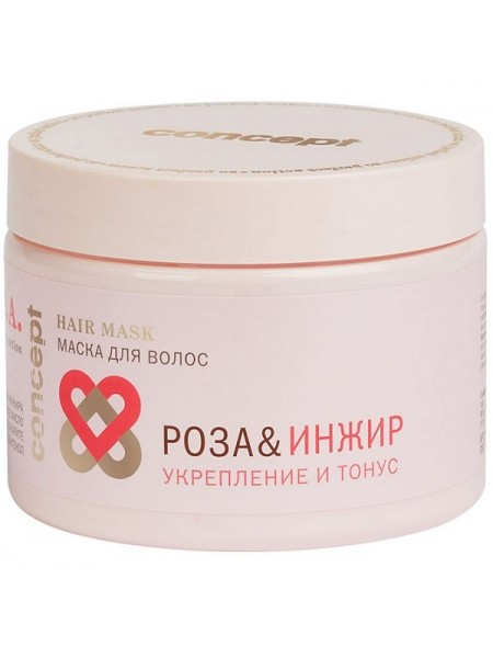 "S.P.A. Маска для волос ""Роза&Инжир"". Укрепление и тонус Concept, 350 мл"