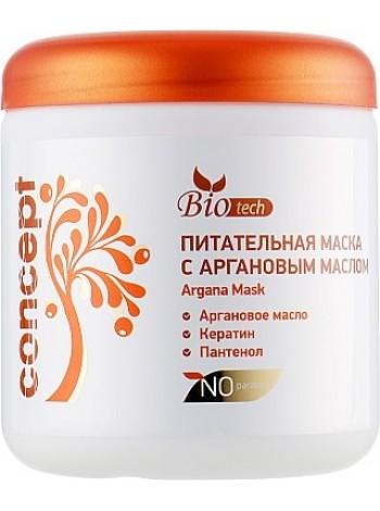 Маска для волос Питательная с Аргановым маслом Concept, 500мл