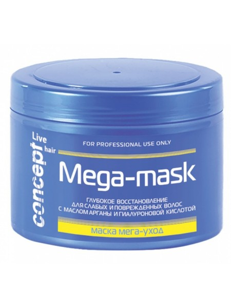 Маска мега-уход для слабых и поврежденных волос Concept, 500мл