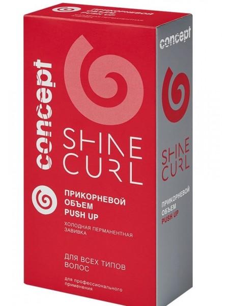 Набор для холодной перманентной завивки для всех типов волос Прикорневой объем / SHINE CURL 2 х 100 мл