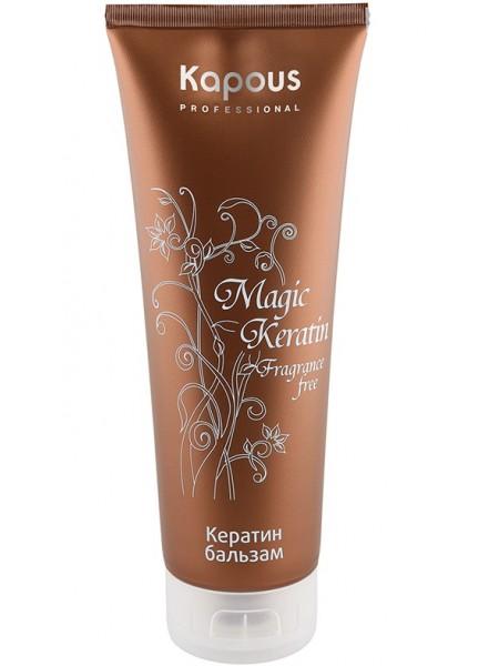 KAPOUS Magic Keratin Бальзам для волос 250 мл