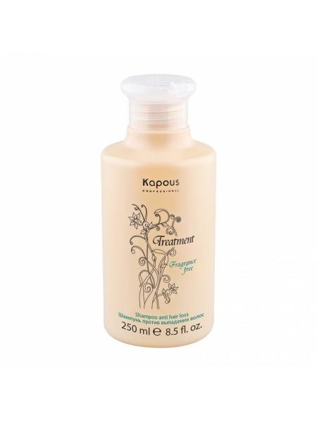 """Шампунь против выпадения волос """"Treatment"""", 250 мл. Kapous"""