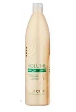 Volume Кондиционер для объёма волос Concept, 300 мл