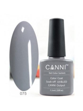 Гель-лак Canni купить недорого 075