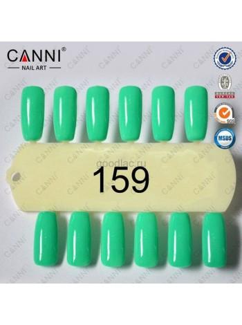 Гель-лак Canni купить недорого 159