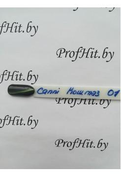 """Финишное покрытие Canni top """"кошачий глаз"""" № 01"""