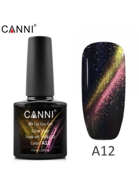 """Гель-лак Canni """"кошачий глаз 3D"""" A12"""