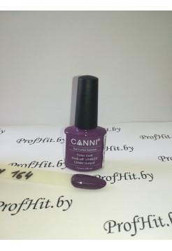 Гель-лак Canni № 164