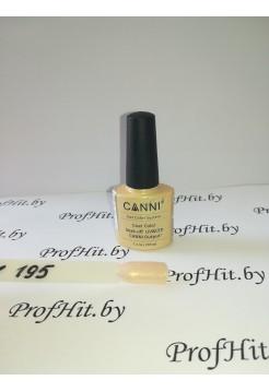 Гель-лак Canni № 195