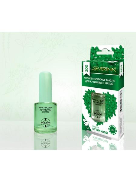 Антисептическое масло для кутикулы с мятой № 200