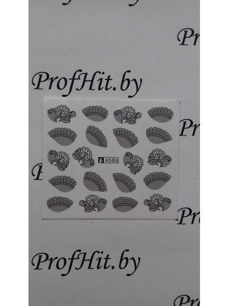 Водные наклейки для ногтей (слайдер-дизайн) A586