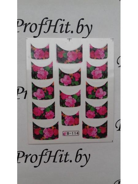 Водные наклейки для ногтей (слайдер-дизайн) B-114