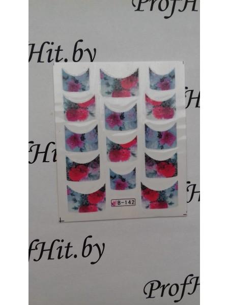 Водные наклейки для ногтей (слайдер-дизайн) B-142