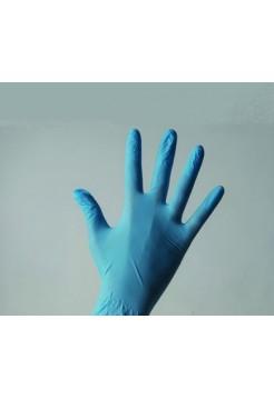 Перчатки одноразовые нитриловые, 1 пара